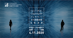 thumbnails Cultural Leadership Summit 2020 - Spin Off Event