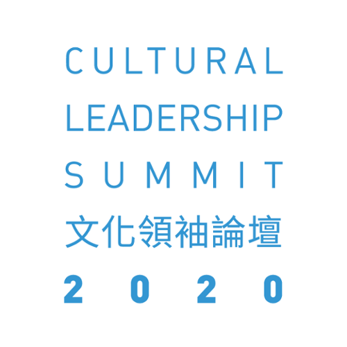 Cultural Leadership Summit 2020